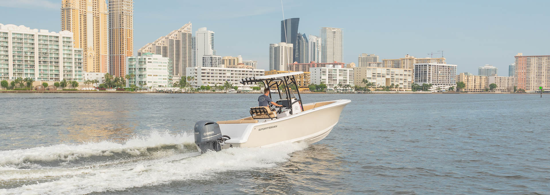Slide show of images of the Heritage 231 Center Console. This is image number 1.