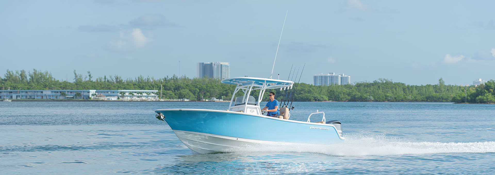 Slide show of images of the Heritage 241 Center Console. This is image number 1.