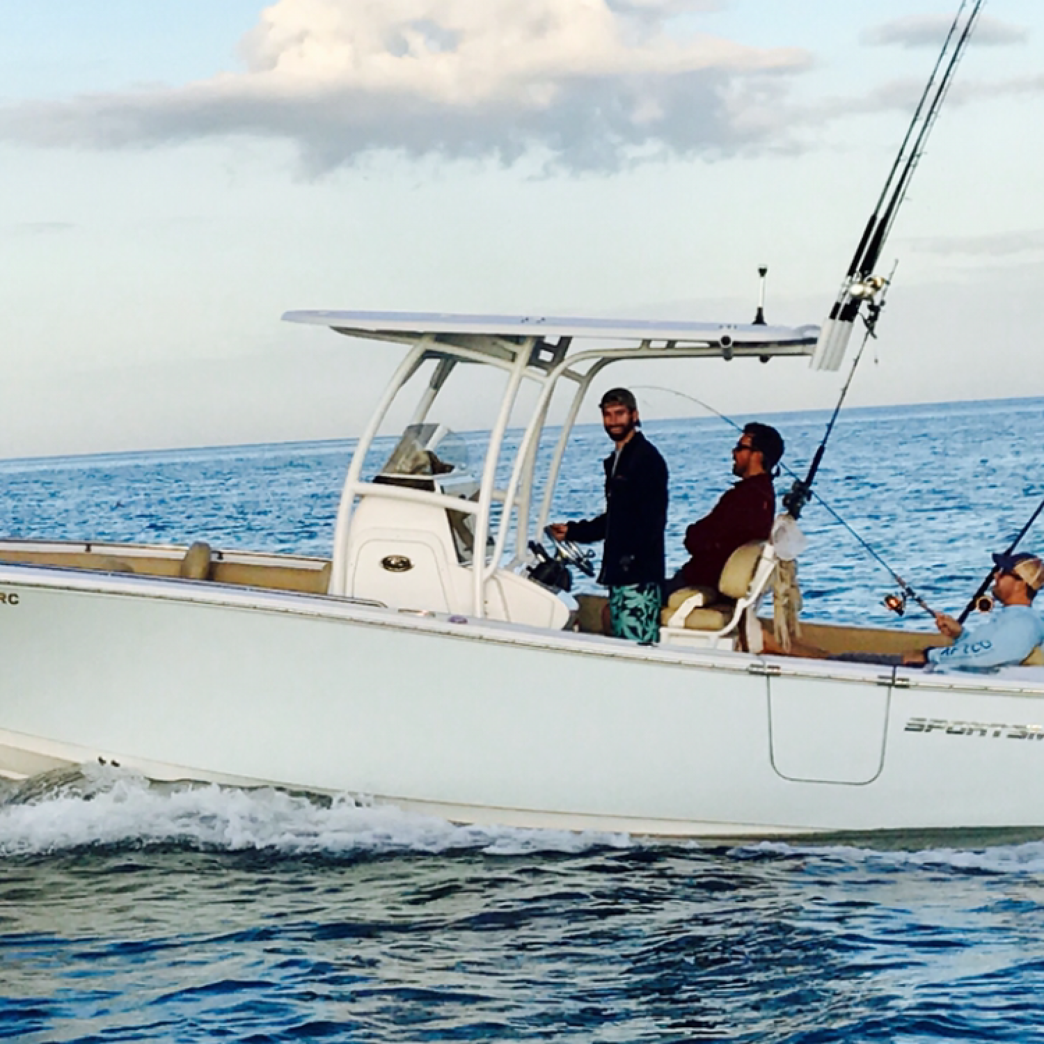 Title: Lost Reception - On board their Sportsman Heritage 251 Center Console - Location: , Florida. Participating in the Photo Contest #SportsmanJune2017